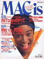 Macis_4