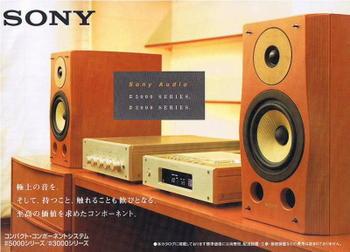 Sony_x5000_series