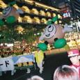 御堂筋パレード 2003