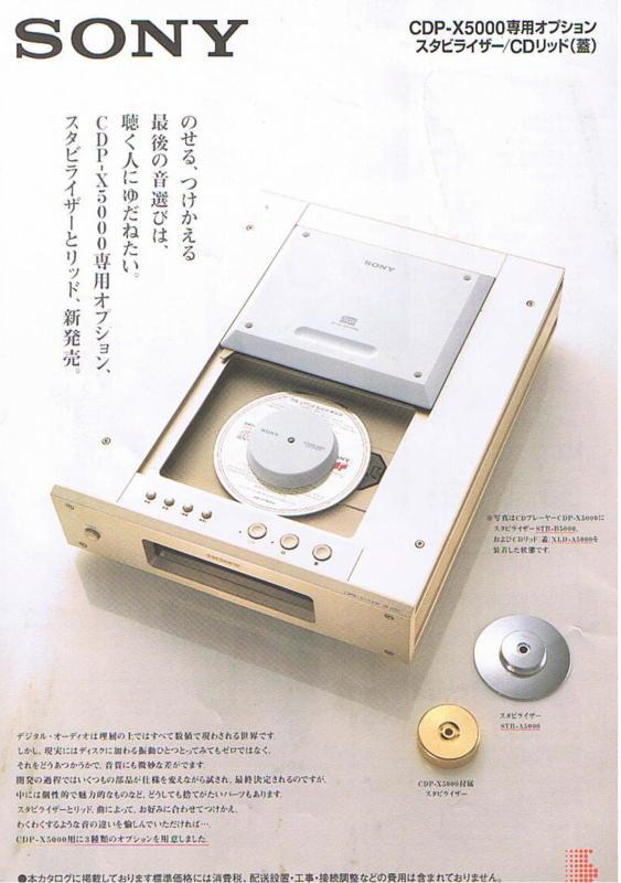 Sony_cdpx5000